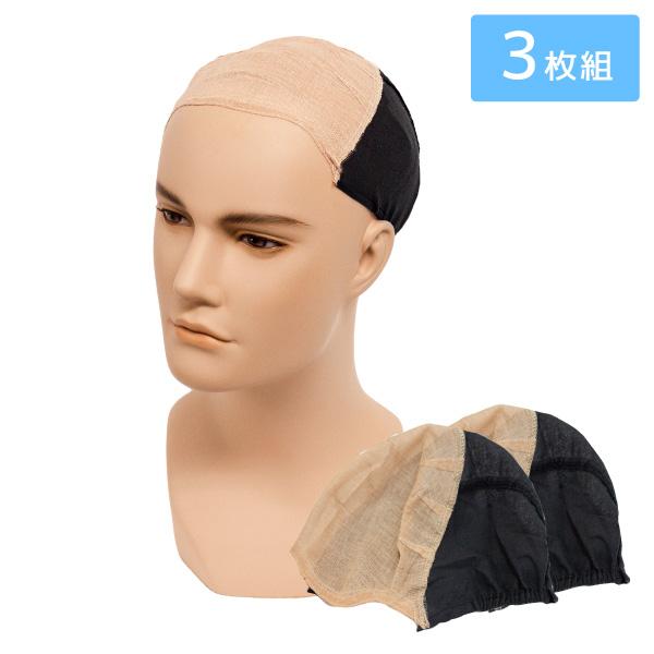 男性用ガーゼキャップ 通常価格より1,650円OFF 7,920円(税込)