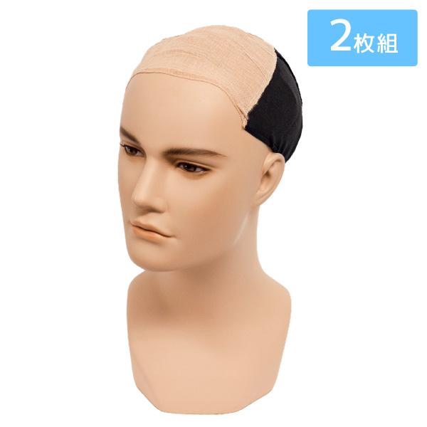 男性用ガーゼキャップ 通常価格より550円OFF 5,830円(税込)