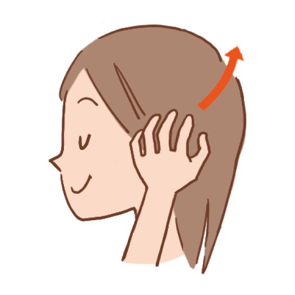耳のまわりに手を置き、頭皮を上に向かって引きあげる(1回5秒×4回)